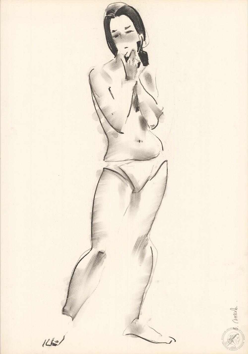 Рисунок №20 из серии