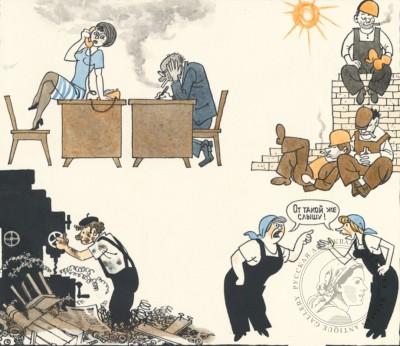 Рисунок «Продуктивная работа». Карикатура для журнала издательства «Медицина»