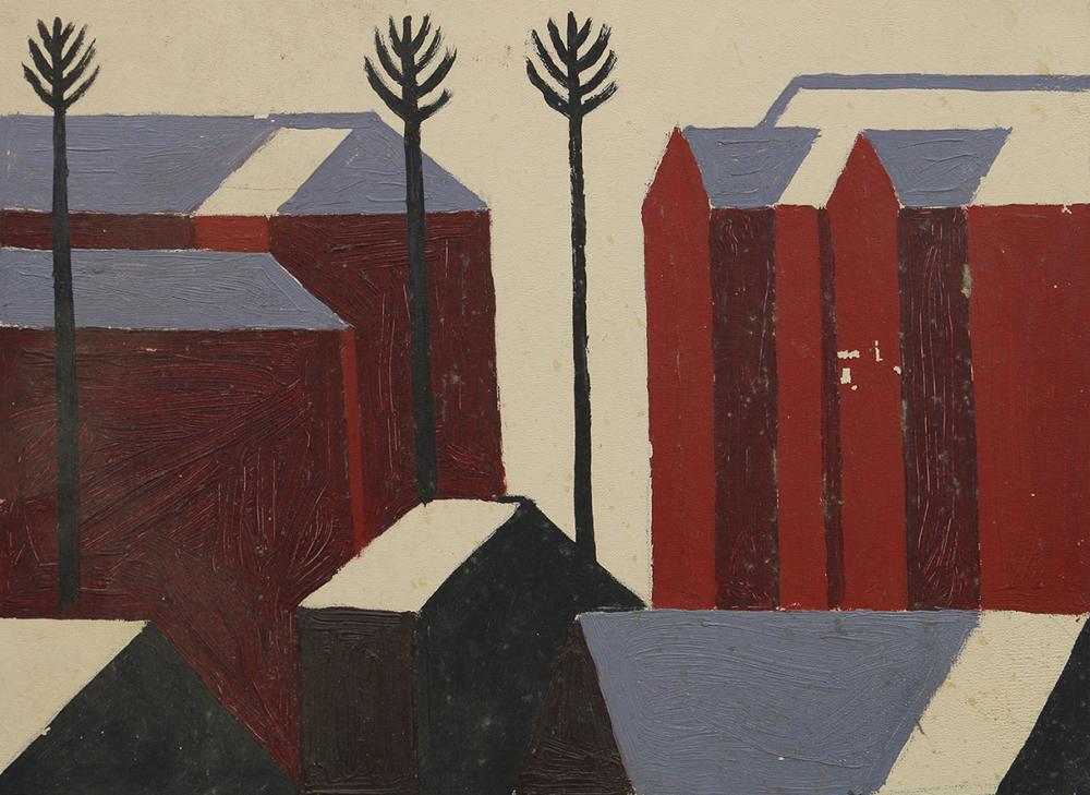 Картина «Красные дома. Подольск»