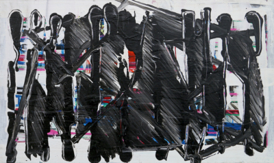 Картина «Пейзаж с черным забором»