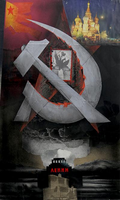 Коллаж «Ленин»