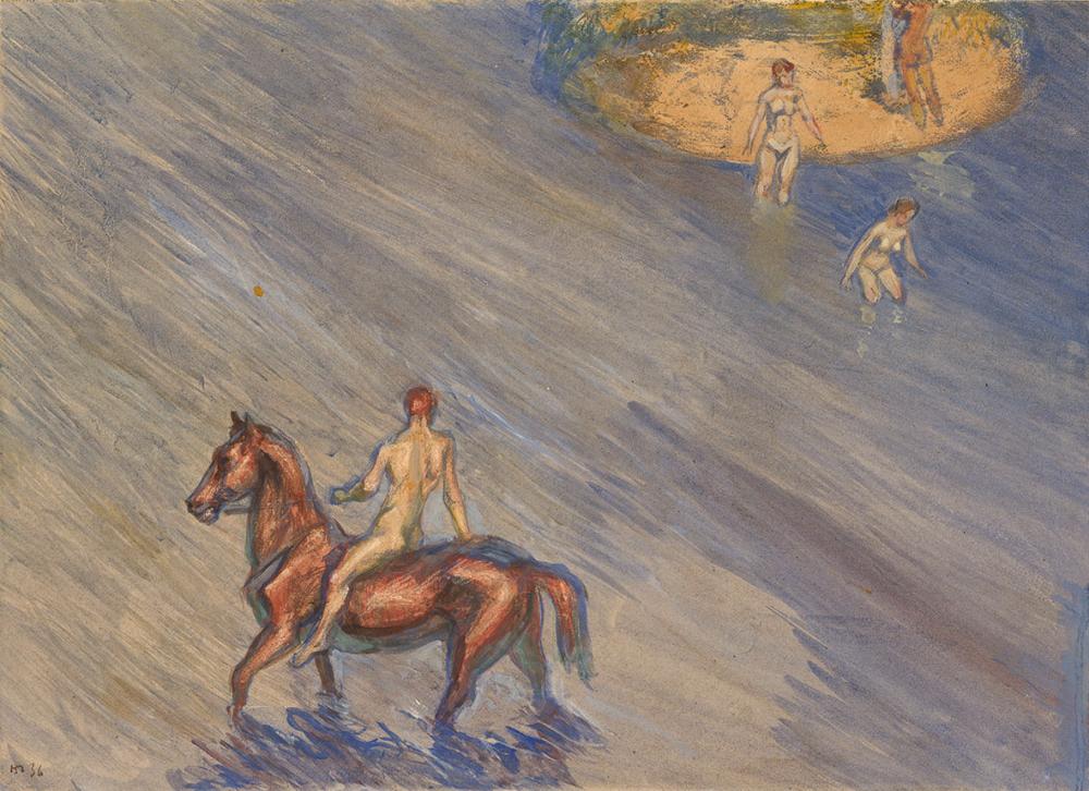 Рисунок «Купание коня»