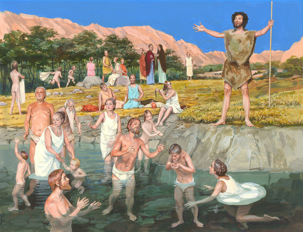 Иллюстрация «Иоанн Креститель»