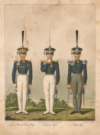 Акватинта «Гвардейские пехотные офицеры, награждённые Железным крестом»