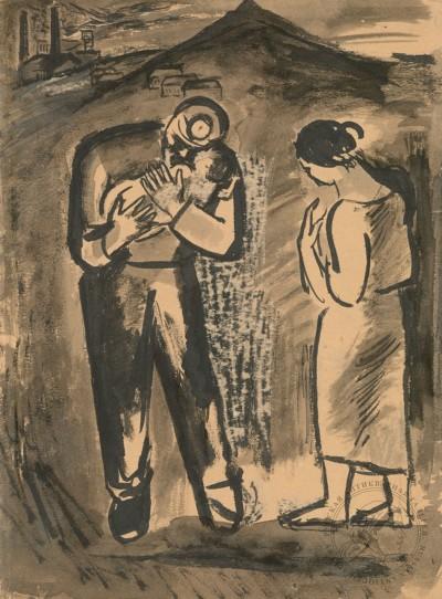 Семья шахтера Малаев