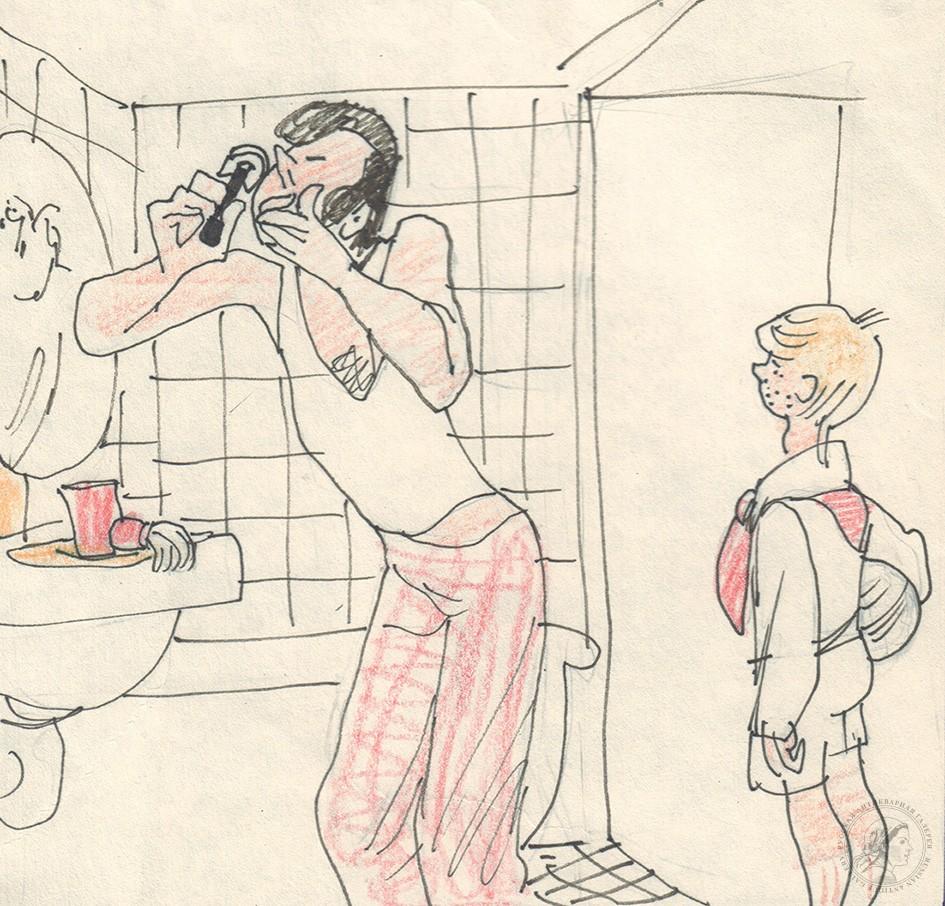 Карикатура «Опасное бритье»