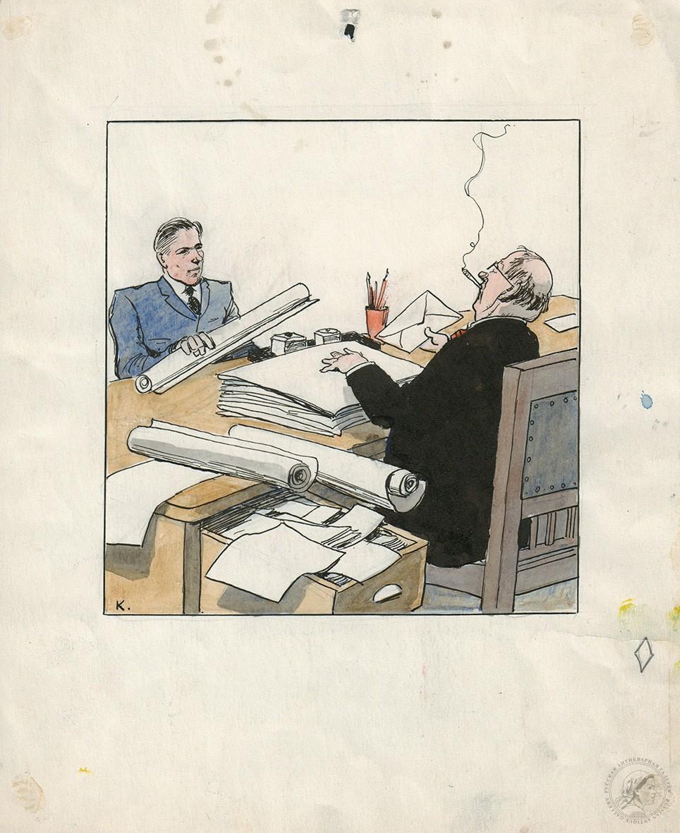 Рисунок «Бумажная работа». Карикатура для журнала «Крокодил»