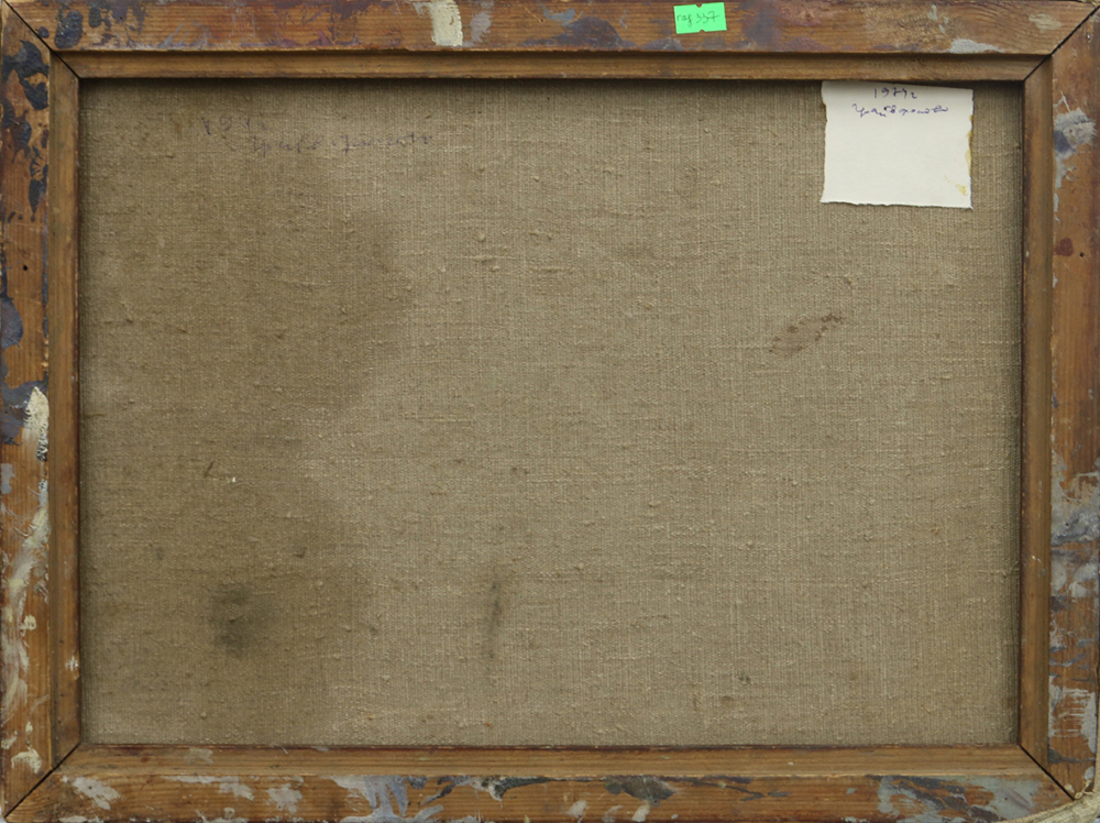 Картина «Грайвороново»