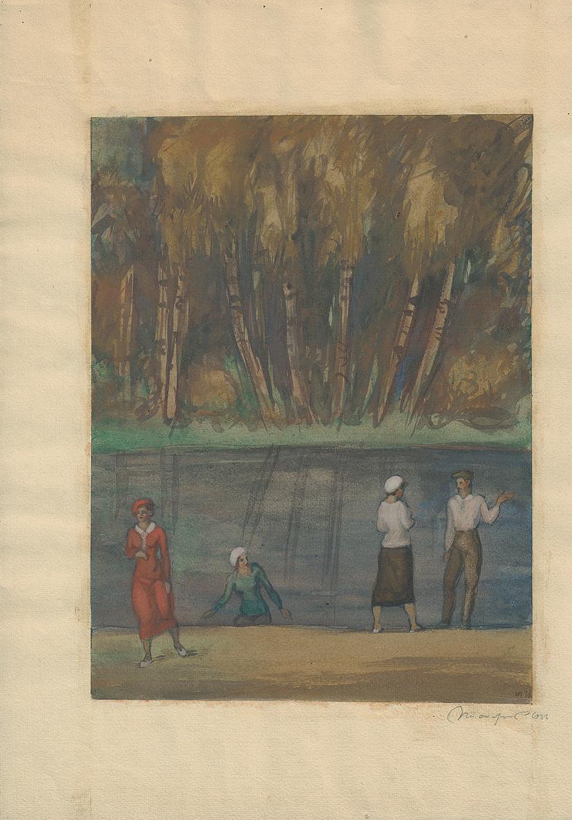 Акварель «Прогулка у реки»