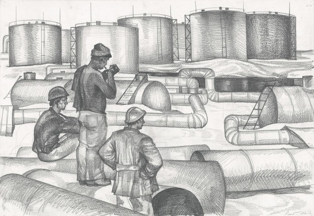 Рисунок «Перекур»