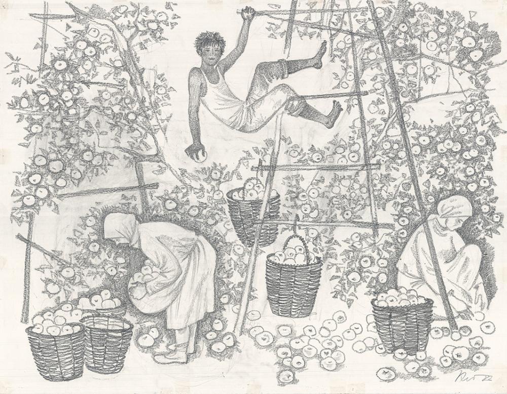 Рисунок «Под яблоней»