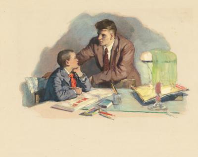 Рисунок «Разговор с сыном»