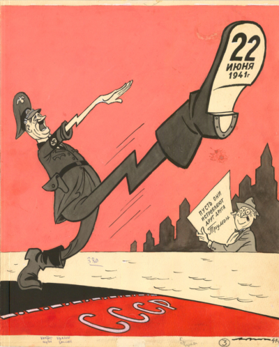 Рисунок «Наглость, переходящая границы». Карикатура для журнала «Крокодил»