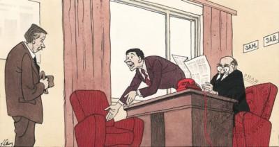 Карикатура «Зам по чуткости» (- У вас какое дело к начальнику? Обращайтесь ко мне, я его зам по чуткости!)