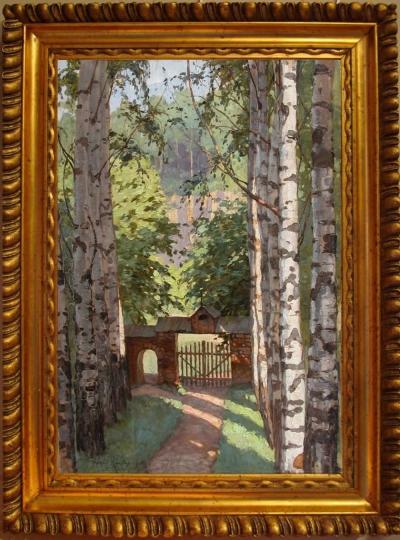 Старинная картина Летний день Ворота