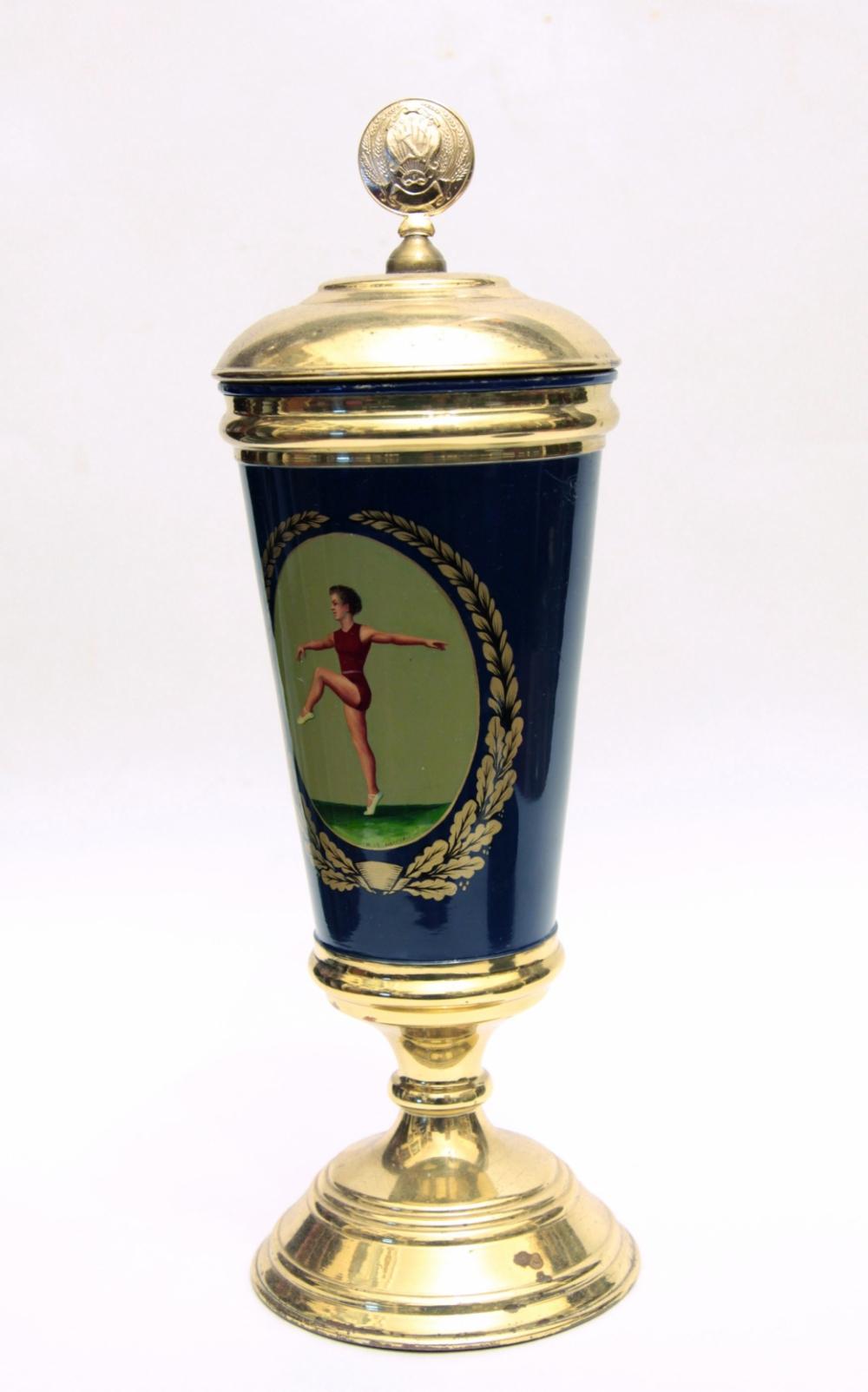 Кубок спортивный по художественной гимнастике Москва 1959 год