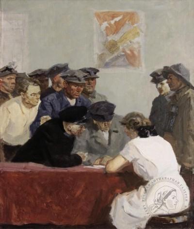 Картина Шахтёры Донбасса Понамарёв