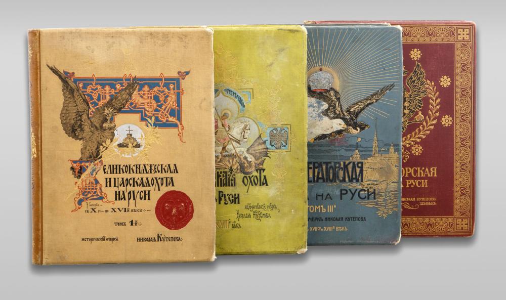 Купить старинные книги