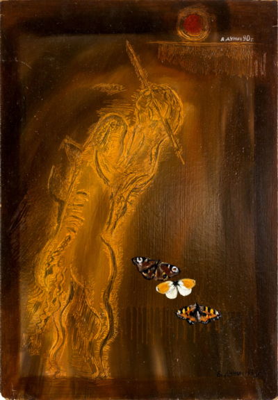 Дунич. Композиция с бабочками