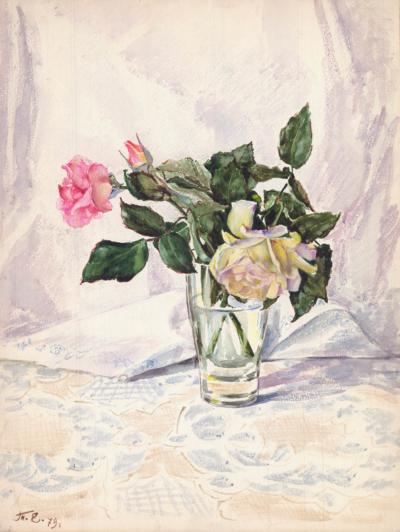 Емельянова Садовые розы