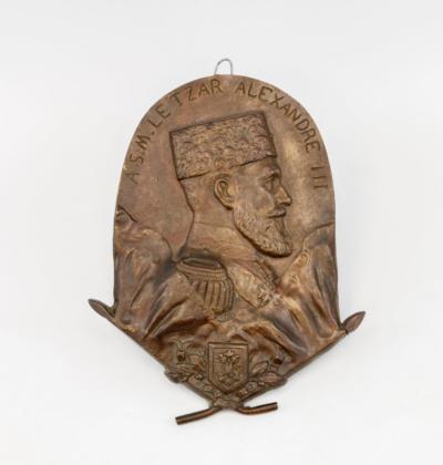 Панно декоративное с бюстом императора Александра II