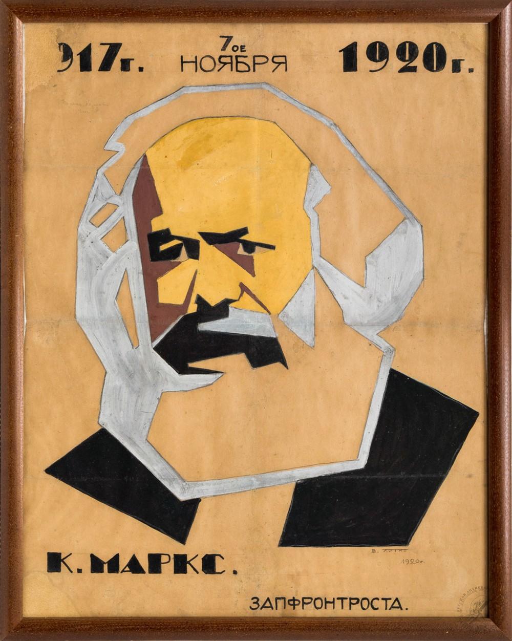 Эскиз плаката