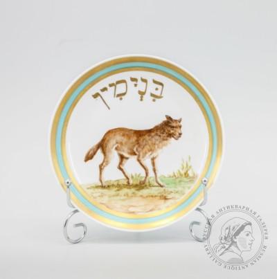 волк иудаика
