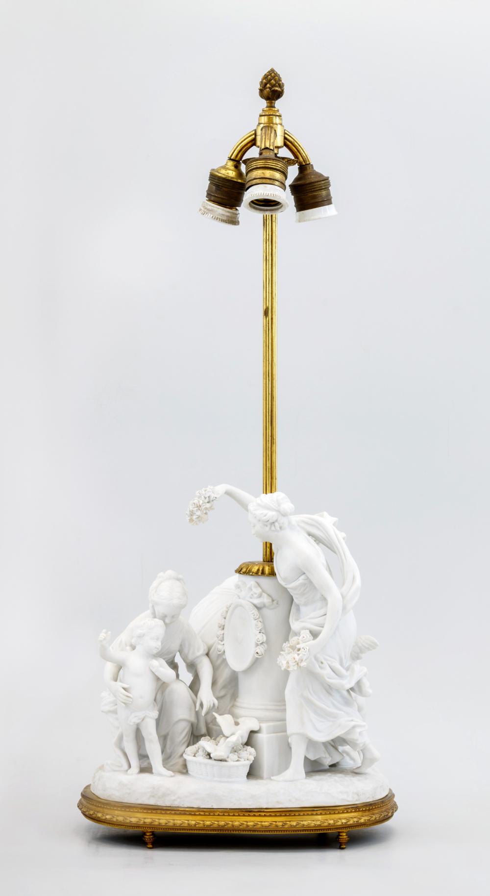 Лампа настольная бисквитная