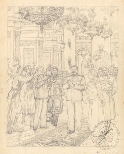 Лурье Сталин в парадном зале