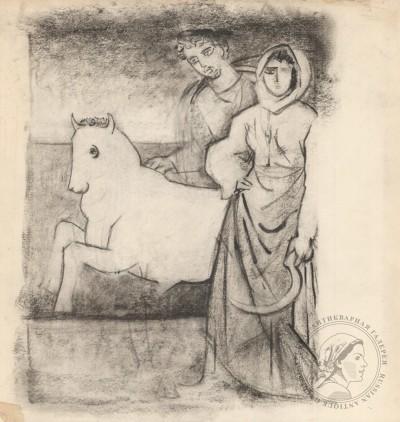 Мужчина, женщина и бык Рудаков М.З.