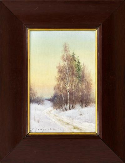 Найден Зимний пейзаж