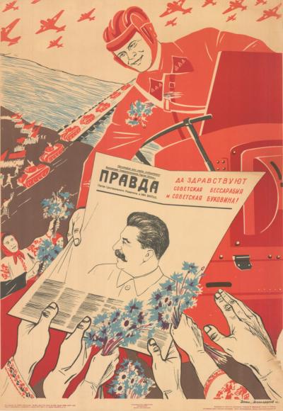 Плакат Да здравствуют Советская Бессарабия и Советская Буковина В. Дени