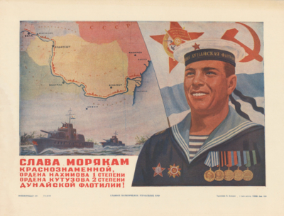 Плакат Слава морякам краснознаменной, Ордена Нахимова 1 степени Ордена Кутузова 2 степени Дунайской флотилии!
