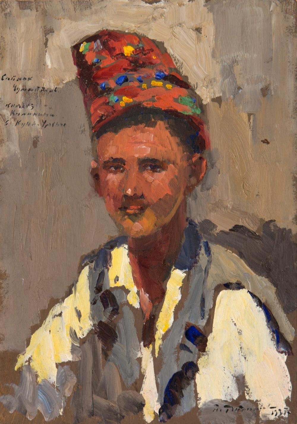 Радимов П А Портрет молодого человека в яркой шапке Куня-Ургенч