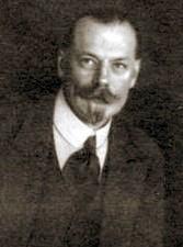 Виноградов С.А.