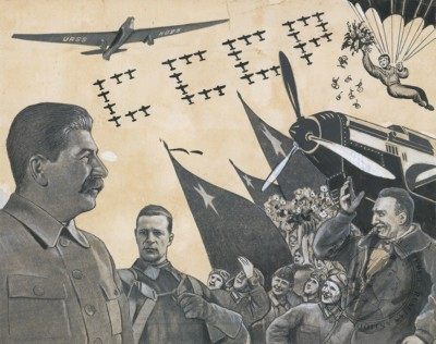 Слава советской авиации
