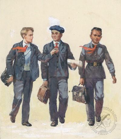 Три школьника