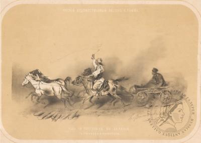 литография Езда на почтовых в Валахии художник Филиппов