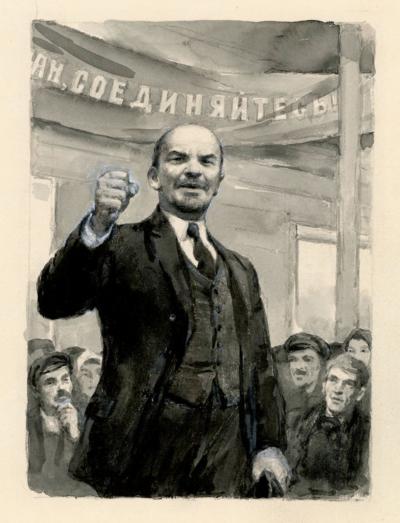 rag272. Речь Ленина Незнайкин