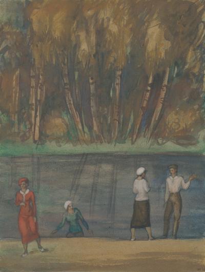 Прогулка у реки