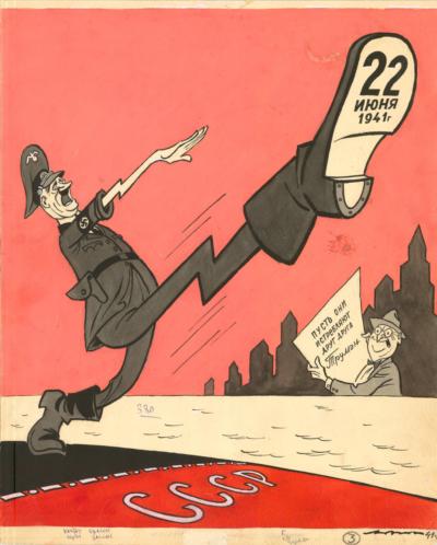 Абрамов Карикатура Наглость, переходящая границы